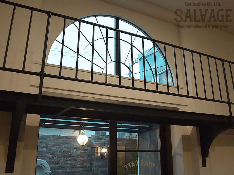 スタジオ施工例 5-03 アイアン窓 キャットウォーク